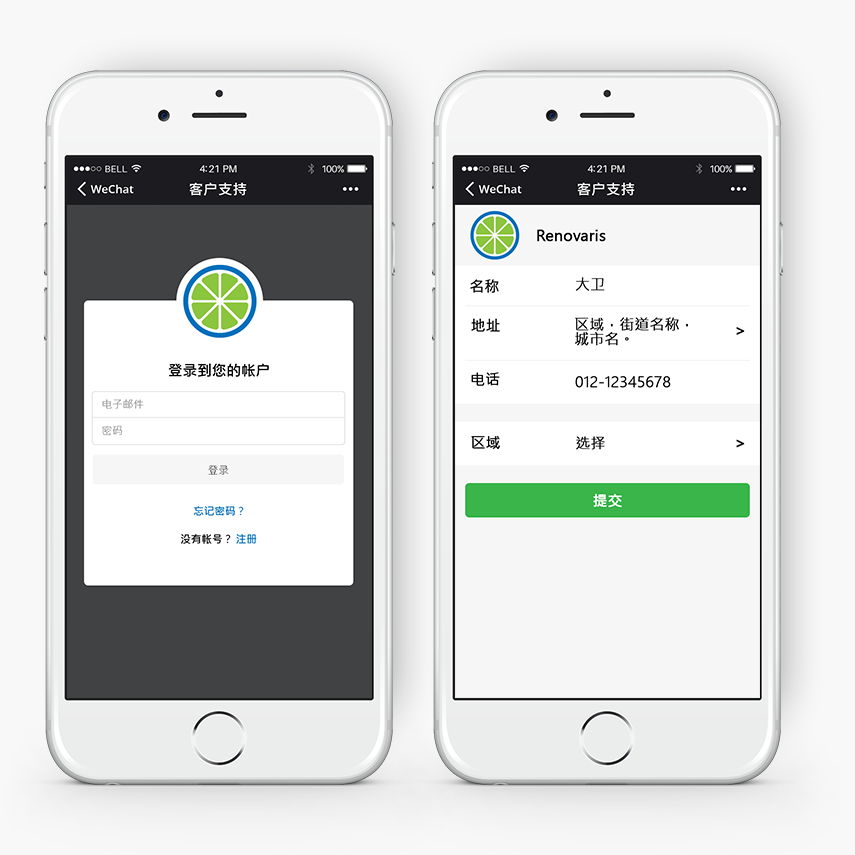 weChat-Marketing-1.png