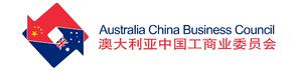 ACBC_logo