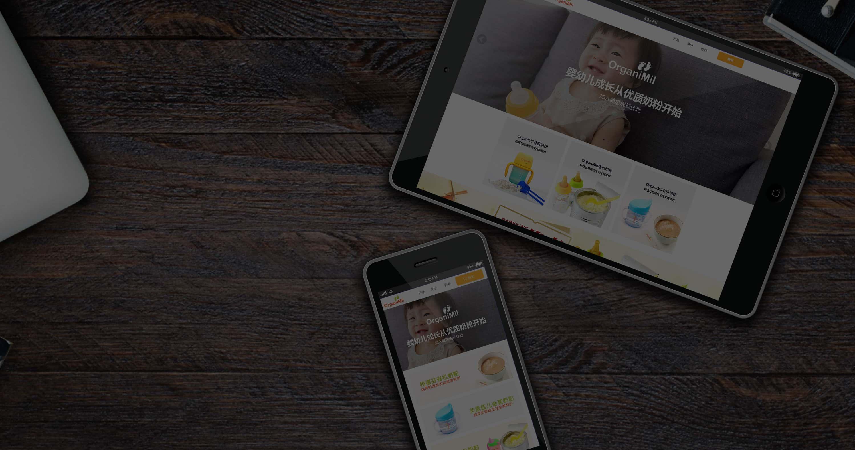 WebsiteGuide-HP-Slider.jpg